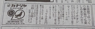 DSC_0247~3.JPG