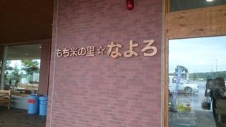 DSC_0692.JPG